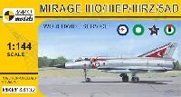 ミラージュ 3O/3EP/3RZ/5AD