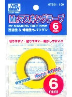 GSIクレオス塗装支援ツールMr.マスキングテープ 6mm