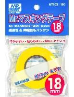 GSIクレオス塗装支援ツールMr.マスキングテープ 18mm