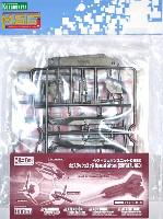 ヘヴィウェポンユニット 05EX メガスラッシュエッジ Special Edition CRYSTAL RED
