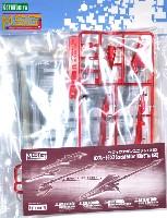 へヴィウェポンユニット 12EX ガンブレードランス Special Edition CRYSTAL RED