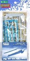 ウェポンユニット 06EX サムライマスターソード Special Edition CRYSTAL BLUE