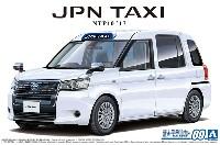 アオシマ1/24 ザ・モデルカートヨタ NTP10 JPN タクシー '17 スーパーホワイト 2