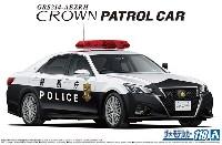 アオシマ1/24 ザ・モデルカートヨタ GRS214 クラウン パトロールカー 交通取締用 '16
