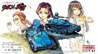 チーム鬼 九四式軽装甲車 スーパー改 & 無人砲塔仕様 2台セット (リボンの武者)