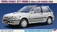 トヨタ スターレット EP71 ターボS (3ドア) 後期型