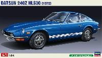 ハセガワ1/24 自動車 限定生産ダットサン 240Z HLS30
