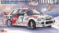 ハセガワ1/24 自動車 限定生産三菱 ランサー GSR エボリューション 3 1996 スウェディッシュ ラリー ウィナー