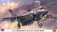 F-35 ライトニング 2 (B型)  ビーストモード