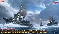 ハセガワ1/700 ウォーターラインシリーズ日本海軍 駆逐艦 夕雲 & 風雲 (夕雲型) & 朝雲 (朝潮型) キスカ島撤退作戦