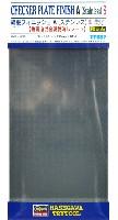 ハセガワトライツール縞板フィニッシュ A (ステンレス) S (曲面追従金属艶消しシート)