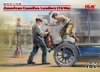 ICM1/24 フィギュアアメリカ ガソリン配達員 1910年代