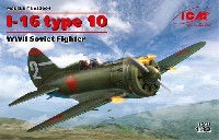 ICM1/32 エアクラフトポリカルポフ I-16 タイプ10