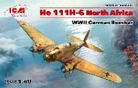 ICM1/48 エアクラフト プラモデルハインケル He111H-6 爆撃機 北アフリカ