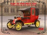 ICM1/24 カーモデルルノー タイプ AG 1910年 パリ タクシー