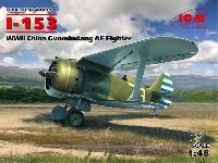ICM1/48 エアクラフト プラモデルポリカルポフ I-153 チャイカ 中国国民党空軍