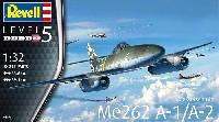メッサーシュミット Me262A-1/A-2