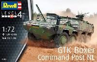 レベル1/72 ミリタリーGTK ボクサー コマンドポスト オランダ陸軍