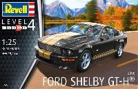 レベルカーモデルフォード シェルビー GT-H (2006)