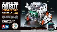 マイコンロボット工作セット クローラータイプ