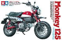 タミヤ1/12 オートバイシリーズホンダ モンキー125
