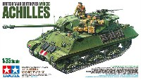 タミヤ1/35 ミリタリーミニチュアシリーズイギリス 駆逐戦車 M10 2C アキリーズ