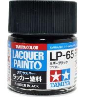 タミヤタミヤ ラッカー塗料LP-65 ラバーブラック