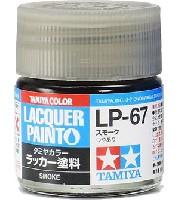 タミヤタミヤ ラッカー塗料LP-67 スモーク