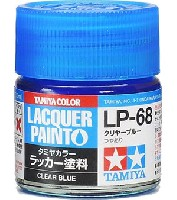 タミヤタミヤ ラッカー塗料LP-68 クリヤーブルー