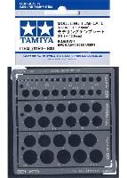 タミヤタミヤ クラフトツールモデリングテンプレート 円 1-12.5mm