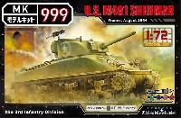 ウォルターソンズモデルキット 999アメリカ M4A1 シャーマン戦車 フランス 1944年8月