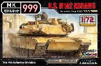 ウォルターソンズモデルキット 999アメリカ M1A2 エイブラムス イラク サマーワ 2003年