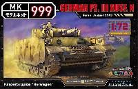 ウォルターソンズモデルキット 999ドイツ 3号戦車 N型 クルスク 1943年8月