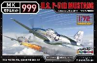 アメリカ P-51D マスタング アルデンヌ 1944年12月