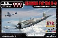 ウォルターソンズモデルキット 999ドイツ フォッケウルフ Fw190D-9 バルジの戦い 1944年12月
