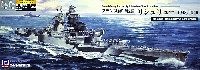 フランス海軍 リシュリュー級戦艦 リシュリュー 1943/1946 旗・艦名プレート エッチングパーツ付き