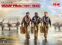 USAAF パイロット 1941-1945