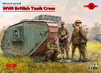 WW1 イギリス タンククルー