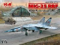 ICM1/72 エアクラフト プラモデルMiG-25 RBF
