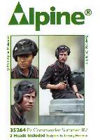 アルパイン1/35 フィギュアWW2 ドイツ陸軍 腕まくりした夏場の戦車兵 #2