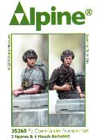 アルパイン1/35 フィギュアWW2 ドイツ陸軍 夏場の戦車兵セット (2体)