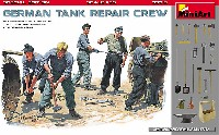 ミニアート1/35 WW2 ミリタリーミニチュアドイツ軍 戦車修理兵 スペシャルエディション