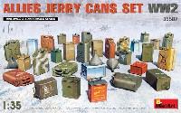 ミニアート1/35 ビルディング&アクセサリー シリーズ連合国 ジェリ缶セット WW2