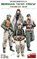 ミニアート1/35 WW2 ミリタリーミニチュアドイツ戦車兵 ハリコフ 1943