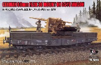 ティーモデル1/72 ミリタリー プラモデルドイツ 重平貨車 50t Ssys w/88mm FlaK36