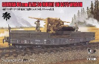 ティーモデル1/72 ミリタリー プラモデルドイツ 重平貨車 50t Ssys w/88mm FlaK36 アイアンオークリーフセット