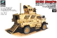 M1124 マックスプロ エムラップ 対地雷装甲車 w/O-GPK砲塔