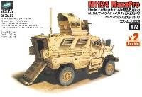 M1124 マックスプロ エムラップ 対地雷装甲車 w/O-GPK砲塔 2台入