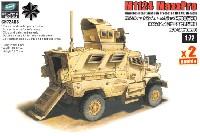 M1124 マックスプロ エムラップ 対地雷装甲車 w/O-GPK砲塔 アイアンオークリーフセット