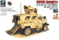 M1124 マックスプロ エムラップ 対地雷装甲車 w/O-GPK砲塔 シルバーオークリーフセット